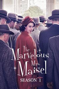 了不起的麦瑟尔女士/了不起的麦瑟尔夫人第一季[8集全]英语中文字幕