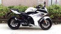 雅马哈2009款白色FZ-6R摩托车