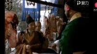 活佛济公: 济公没钱买猪脚老板不让他走, 要让他断一只手指