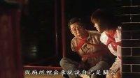 【超搞笑喜剧片】【超时空要爱】【DVD中字】梁朝伟 李绮红 犯罪 喜剧 动作 幻想