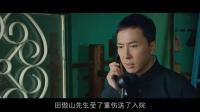 [阳光电影www.ygdy8.com].叶问3.BD.720p.国粤双语中字