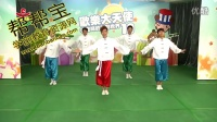 幼儿舞蹈班舞蹈-DI_DI_节奏操