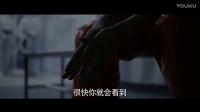 《降临》首款中文定档预告