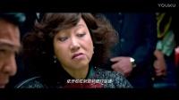 电影《澳门风云3》之大英雄MV