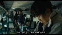 小莫电影解说:釜山行 一列高铁,一个社会