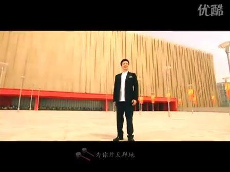 北京欢迎你mv清晰完整版