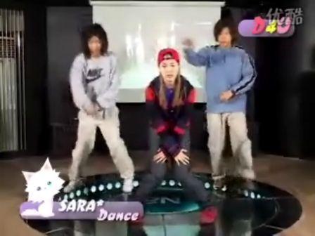 BoA亲自教你跳Sara Part1