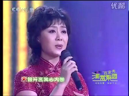 京剧《苏三起解》.李胜素