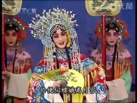 京剧李胜素—名段欣赏—《贵妃醉