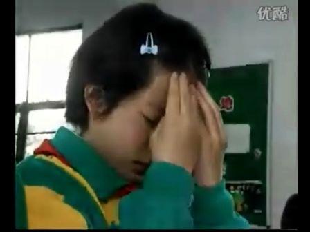 2006新版眼保健操视频