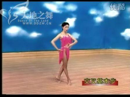 跟名师学舞蹈之恰恰恰4