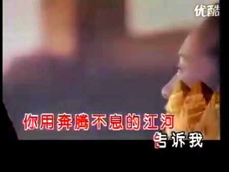 彭丽媛-我属于中国