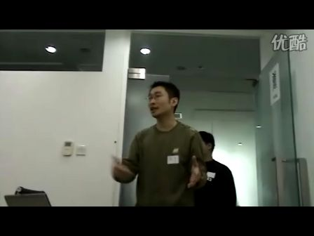 Beijing Open Party(Pilot) Topic:Lean Thinking