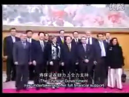 上海申博宣传片
