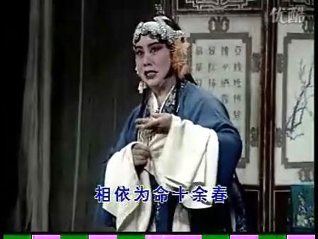 晋剧《三娘教子》王万