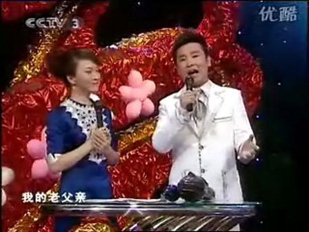 刘和刚现场演唱—父亲