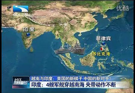 长江新闻号20120529