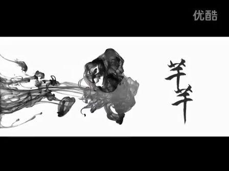 芊芊(水墨古风 剪辑版MV)