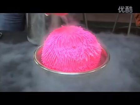 趣味实验:液氮瞬间冻碎Koosh球