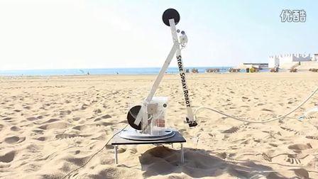 手工沙雕弱爆了!来看太阳能3D打印机做沙雕全程