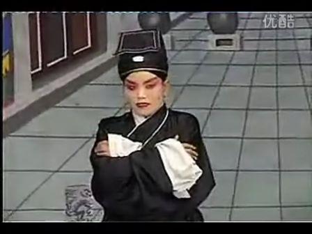 豫剧 《八头案》01