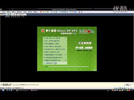 安装操作系统 5,761 2011-08-15