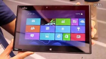 富士通Windows 8平板Arrows Tab上手试玩