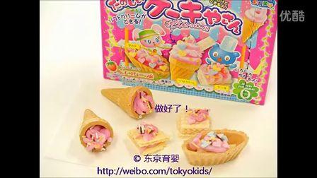 《东京育婴》愉快的小蛋糕店