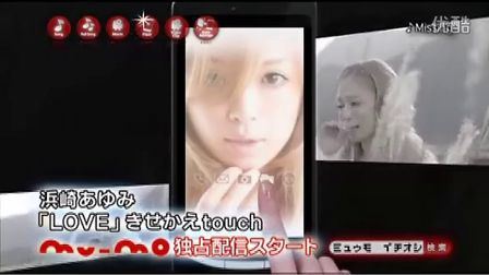 [Video] 迷你专辑『LOVE』きせかえtouch 配信开始