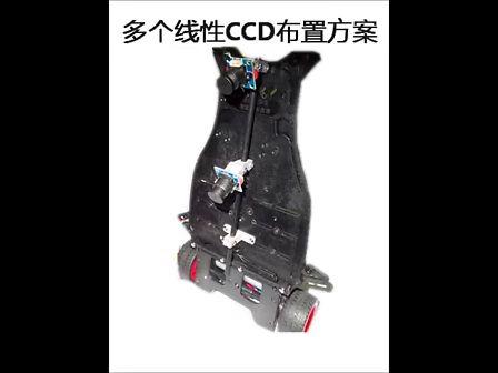 线性CCD从原理到使用最详细讲解四、线性CCD软件使用及调试方法