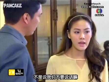 [Pancake字幕组]影子姐妹[中字04]