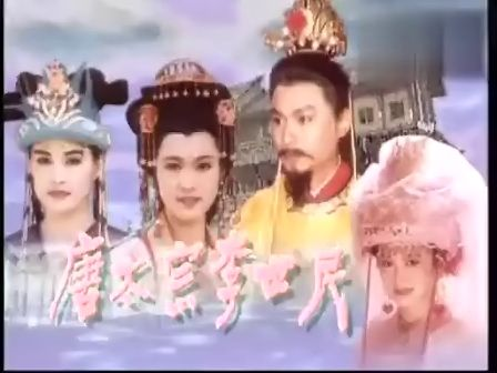 唐太宗李世民 18