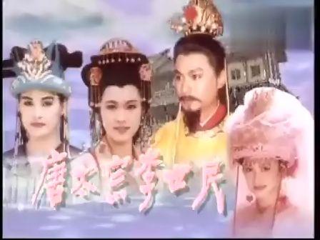 唐太宗李世民 26