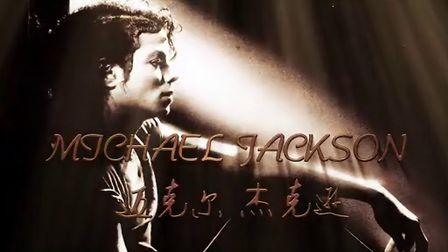 Michael Jackson[miss edition]迈克尔-杰克逊[怀念珍藏版]