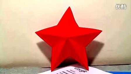 【折纸教程】之 五角星简易折法