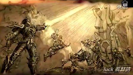 英雄联盟 CG动画第二季 扭转的命运