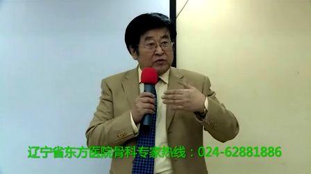 华山传承正骨视频剪辑杨文意视频图片