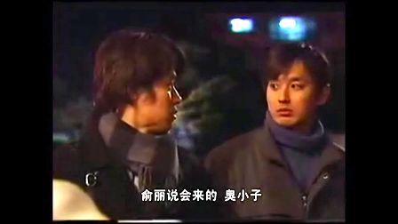 李在皇剧集剪辑—快乐公寓