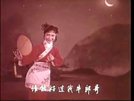 黄梅戏戏曲电影《女驸马》(1959)全剧 严凤英 王少舫