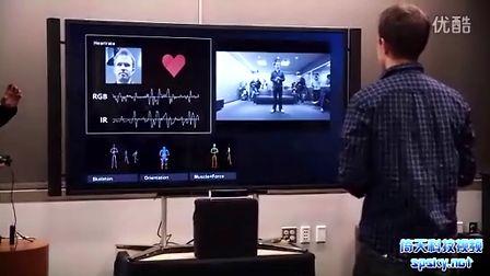 Xbox One新一代Kinect上手试玩(视频+多图)