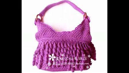 包包的钩法 钩包视频 挎包手工编织围巾帽子花样创意