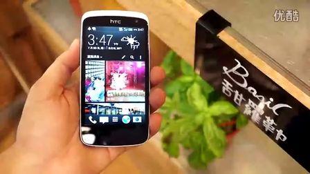 4.3寸驍龍四核HTC Desire 500動手玩