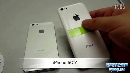 疑似iPhone 5C及iPad 5演示视频曝光