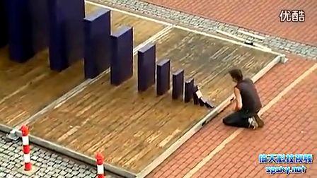 推力惊人!超震撼的巨型多米诺骨牌