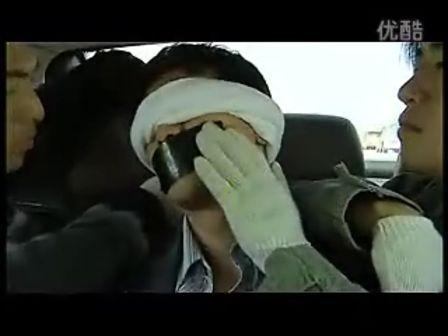 帅哥被绑架 – 搜库