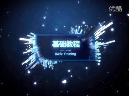 专筑讲坛PS系列讲座宣传片-主讲人:韩世麟