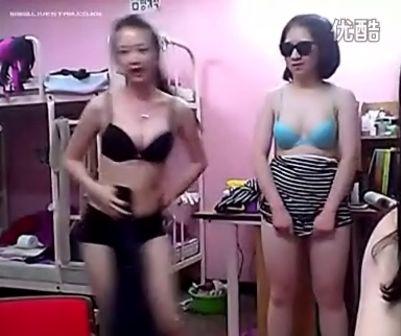 三姐妹内衣dj热舞dh自拍