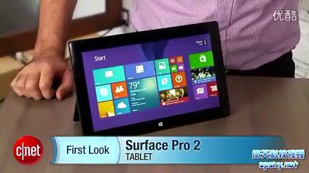 Surface Pro 2與Surface 2上手試玩(視頻+多圖)