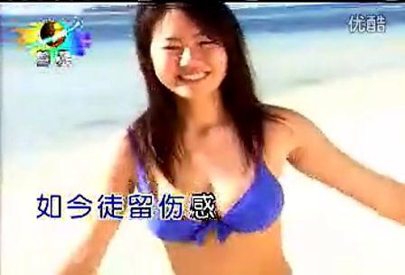 台湾十二大美女 C 搜库