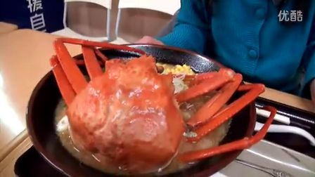 惊奇日本:拉面上的大螃蟹!?780日元,才合人民币46元。口水都流出来了!